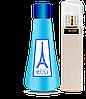 Reni наливная парфюмерия  462 версия Boss Jour Pour Femme Hugo Boss