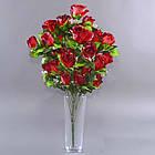 Букет розы NА-060/33 (6 шт./ уп.) Искусственные цветы оптом, фото 2