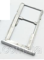 Лоток для сим карты и карты памяти для Meizu M6 Note (M721H), серебристый