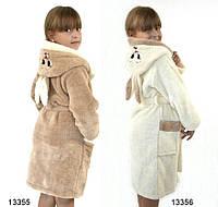 c43d9fca2535b Детские халаты для девочки в Украине. Сравнить цены, купить ...
