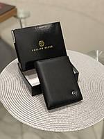 Мужсое портмоне кошелёк Philipp Plein с магнитной застежкой кожа