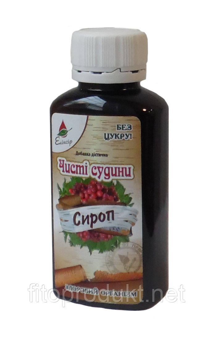 Сироп Чистые сосуды без сахара 100 мл Эликсир