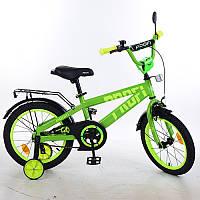 Детский двухколесный велосипед для мальчика PROFI 16 дюймов, T16173 Flash