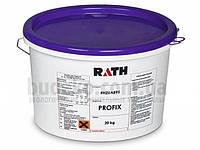 Печной клей Rath Profix (минимальный заказ от 4 кг)