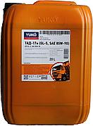 Масло трансмиссионное YUKO ТАД-17И (GL-5, SAE 85W90) (18кг/20л)
