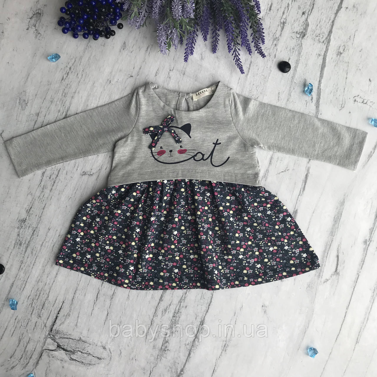 Платье на девочку Breeze 12-а. Размер 68 см, 74 см, 80 см, 92 см