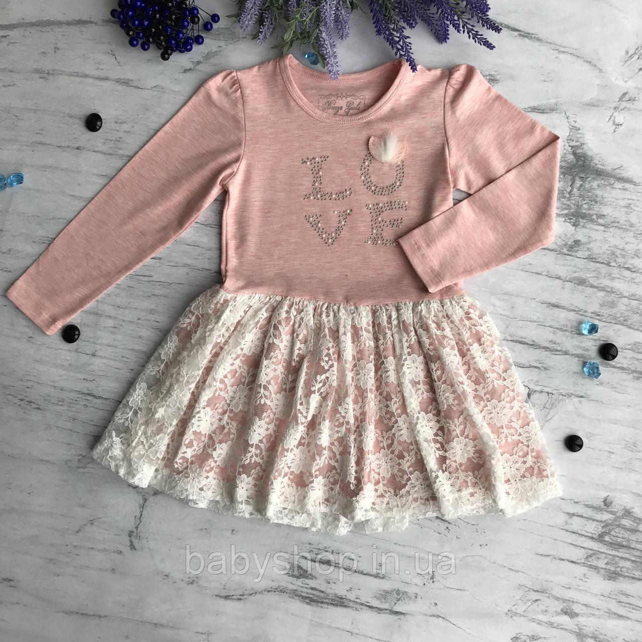 Платье на девочку Breeze 15. Размер  110 см, 116 см, 122 см