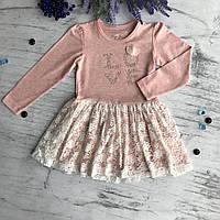 Платье на девочку Breeze 15. Размер 104 см, 110 см, 116 см, 122 см