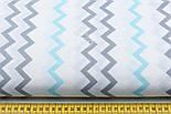 Польская хлопковая ткань с тонким серо-голубым (бирюзовым) зигзагом (№ 643а), фото 2
