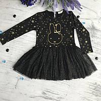 Платье на девочку Breeze 16. Размер 92 см, 98 см, 104 см, 110 см, 116 см