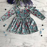 Платье на девочку Breeze 12-1пп. Размеры 74 см, 80 см, 86 см, 92 см, 98 см