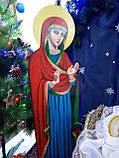Рождественский вертеп, шопка, фото 7