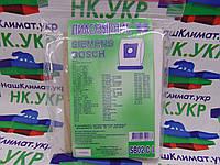 Мешок (пылесборник) для пылесоса Bosch-Siemens (SB02 C-1), фото 1