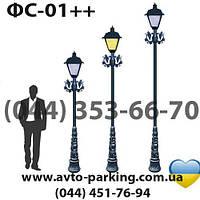 Садово-парковый фонарь ФС-01++ с цоколем и виноградной лозой высотою 3 м