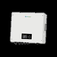 Сетевой солнечный инвертор Trannergy TRB010KTL (10кВт 3-фазный 2 МРРТ)