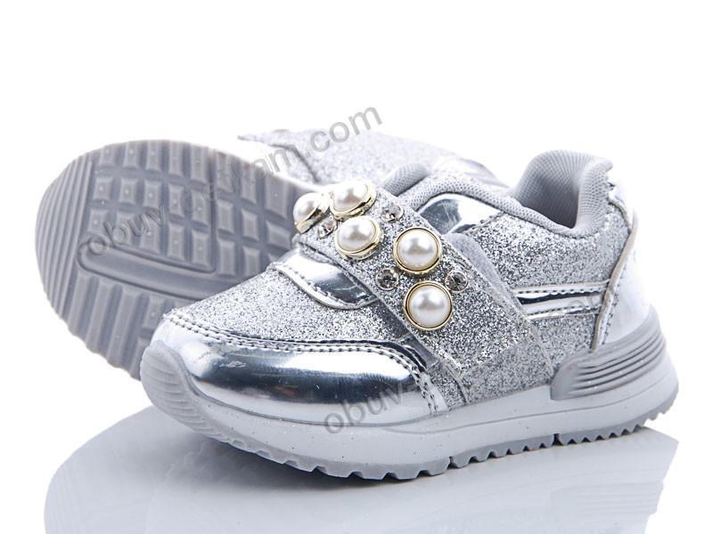 Детские кроссовки, с 21 по 26 размер, 8 пар, ТМ BBT