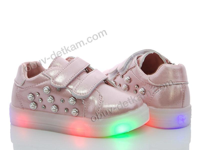 Детские кроссовки, с 25 по 30 размер, 8 пар, ТМ BBT