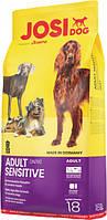 Сухой корм Josi Dog (Джози Дог) Adult Sensitive 18 кг для собак с чувствительным пищеварением