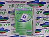 Мешок (пылесборник) тканевый, многоразовый LG (L02 C-1)