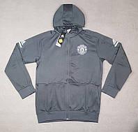 6bf1e601 Мужская спортивная олимпийка (кофта) Манчестер Юнайтед, Manchester United,  серая
