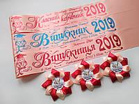 Именные ленты «Выпускник 2020» (персиковые), фото 1