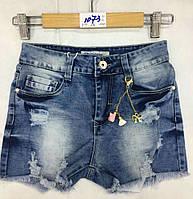 Шорты джинсовые для девочек, F&D, 8,10,12,14,16 лет,  № 1073