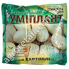 Удобрение Гумиплант для картофеля 100 г