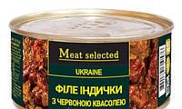 Meat Selected Філе індички з червоною квасолею 325г ж/б (1/18)