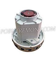 Двигатель для пылесоса Zelmer  Ø=131мм  h=128мм (Китай)