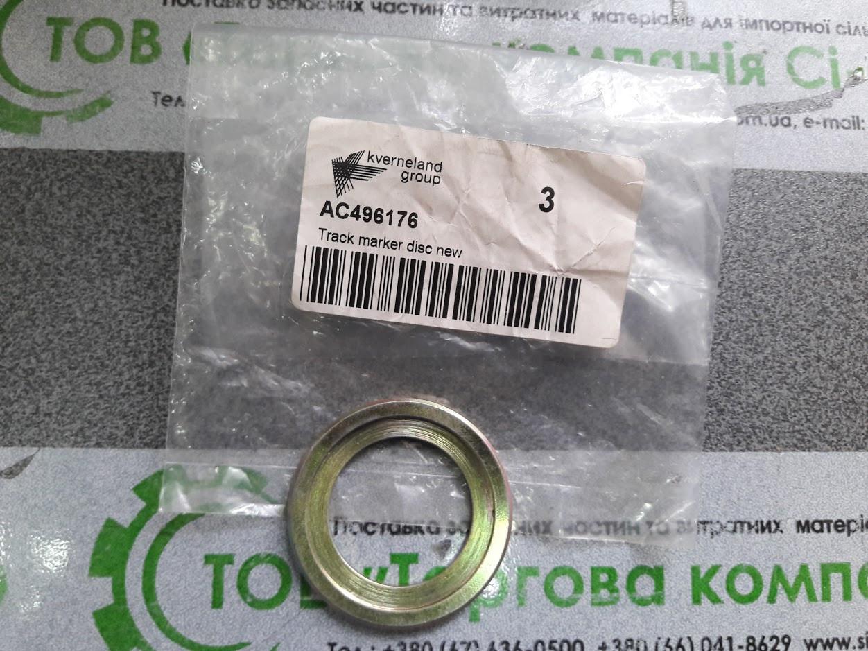 Пильник підшипника Kverneland Optima  (AC496176)