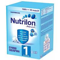 Суміш молочна суха Nutrilon 1 для дітей від 0 до 6 місяців1 1000 гр.
