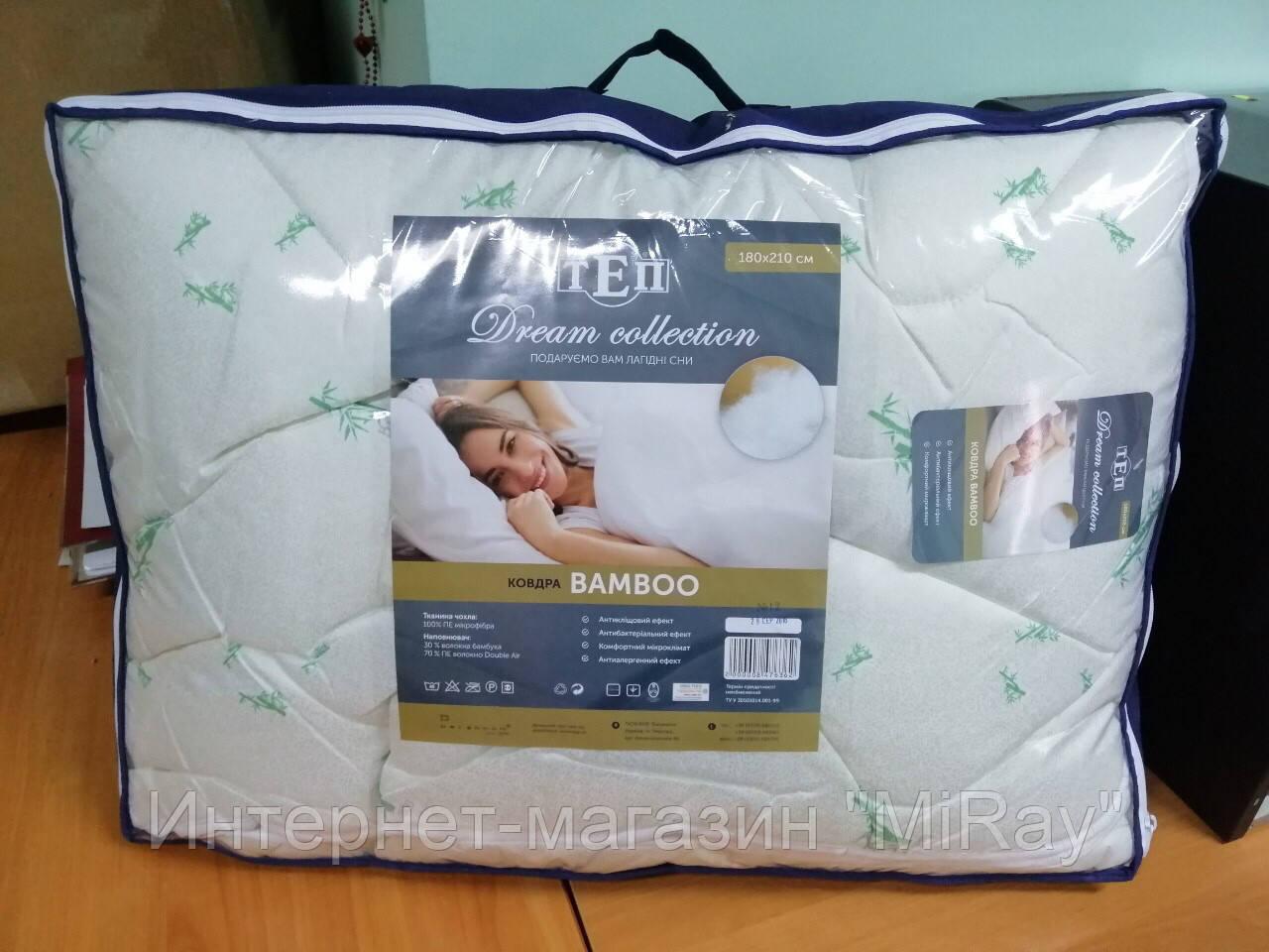 """Одеяло ТЕП """"Bamboo Microfiber"""" 210х180 см, фото 1"""