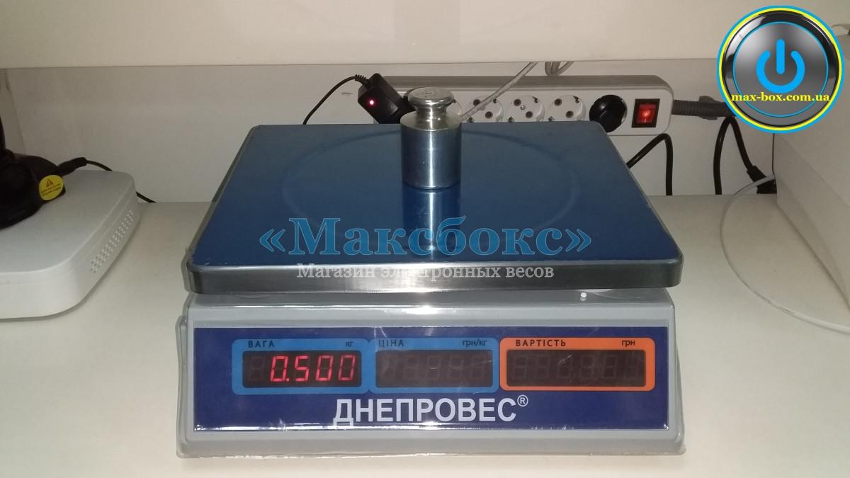 Торговые весы на 30 кг – Днепровес ВТД-Т1-СВ