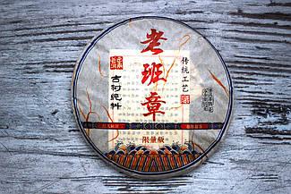 """Китайский чай шу черный пуэр """"Бин Дао"""" категории элитные, прессованный 357 грамм выдержанный"""