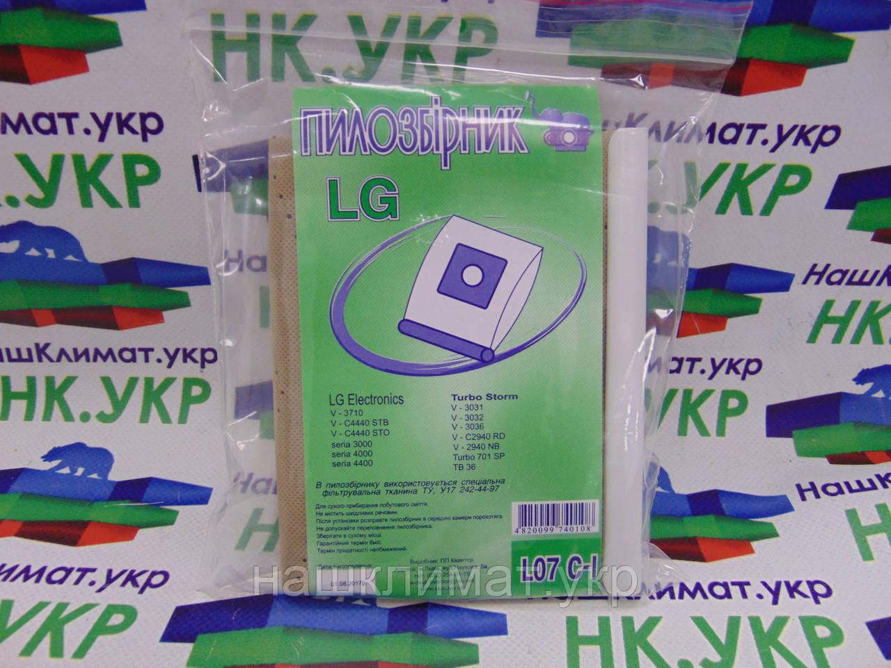 Мешок (пылесборник) тканевый, многоразовый LG (L07 C-1), фото 1