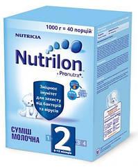 Молочная смесь Nutrilon 2 1000 гр.