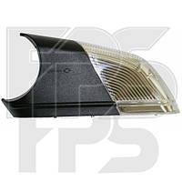 Указатель поворота на зеркале Skoda Octavia A5 '05-09 / VW Polo HB '05-09 правый (FPS)