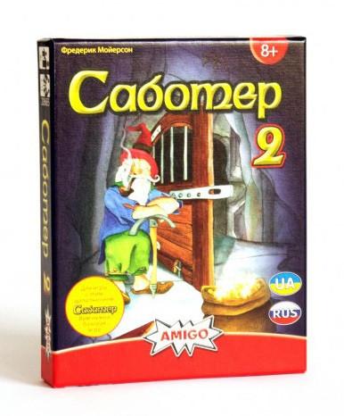 Саботер 2 Вредитель (Saboteur) настольная игра