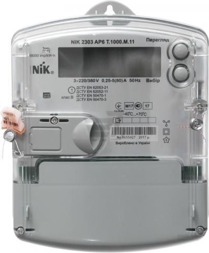 Счетчик электрический NІК 2303 AP3T.1000.M.11 (5-120A) 3x220/380В  трехфазный многотарифный, ІР54.