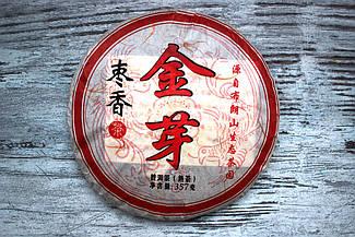 """Китайский чай шу черный пуэр пуер """"Золотая почка"""" категория элитные ,прессованный блином весом в 357 грамм"""