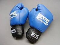 REYVEL  Перчатки боксёрские  кожа + винил  12 унций СИНИЕ