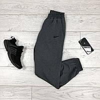 Штаны мужские спортивные серые Nike (реплика)