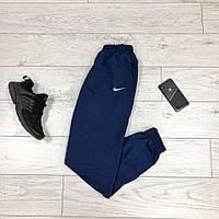 Мужские весенние штаны спортивные синие Nike (реплика)