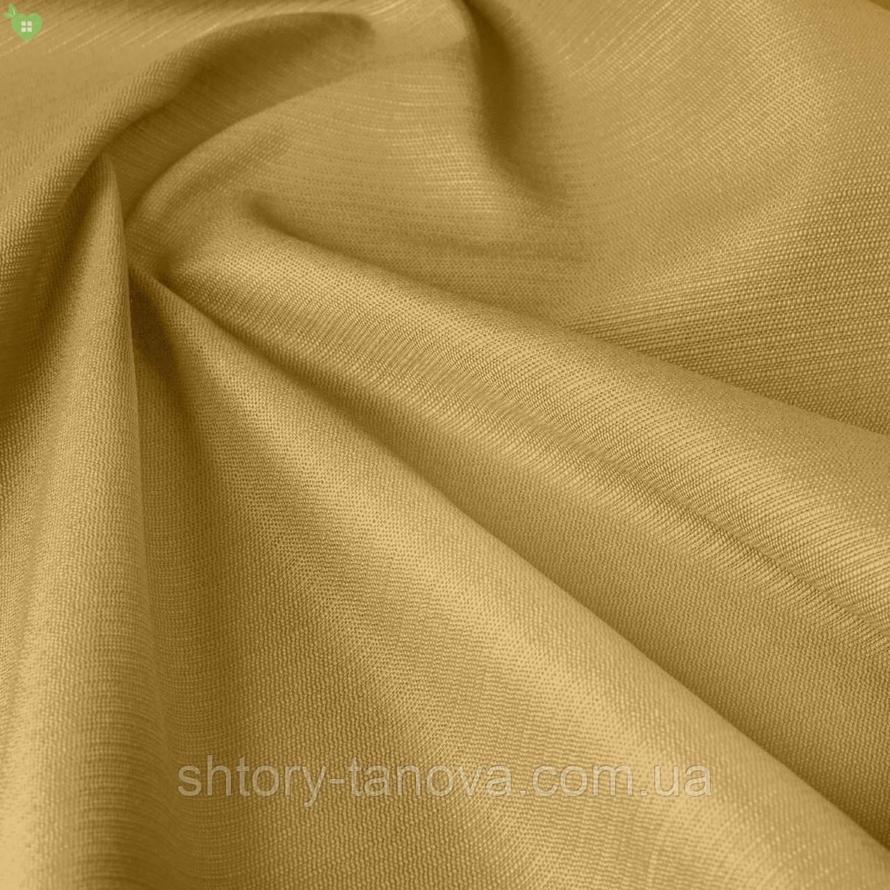 Вулична фактурна тканина коричневого кольору для садових гойдалки