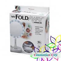 Косметическое настольное зеркало с подсветкой для макияжа My Fold Mirror
