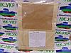 Мешок (пылесборник) для пылесосов Zelmer (Z-30 C-II)