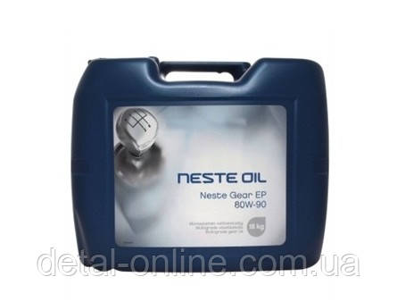 NESTE Gear EP 80W-90 Трансмиссионное масло (20л), фото 2
