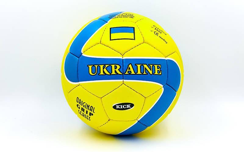 Мяч футбольный №5 Гриппи 5 слоев UKRAINE RT-FB-0047-765