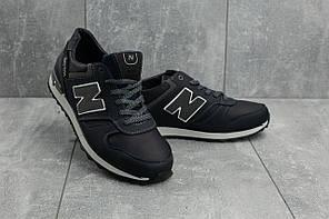 Мужские кожаные кроссовки New Mercury круз (New Balance) (весна-осень, мужские, кожа, сине-серый)