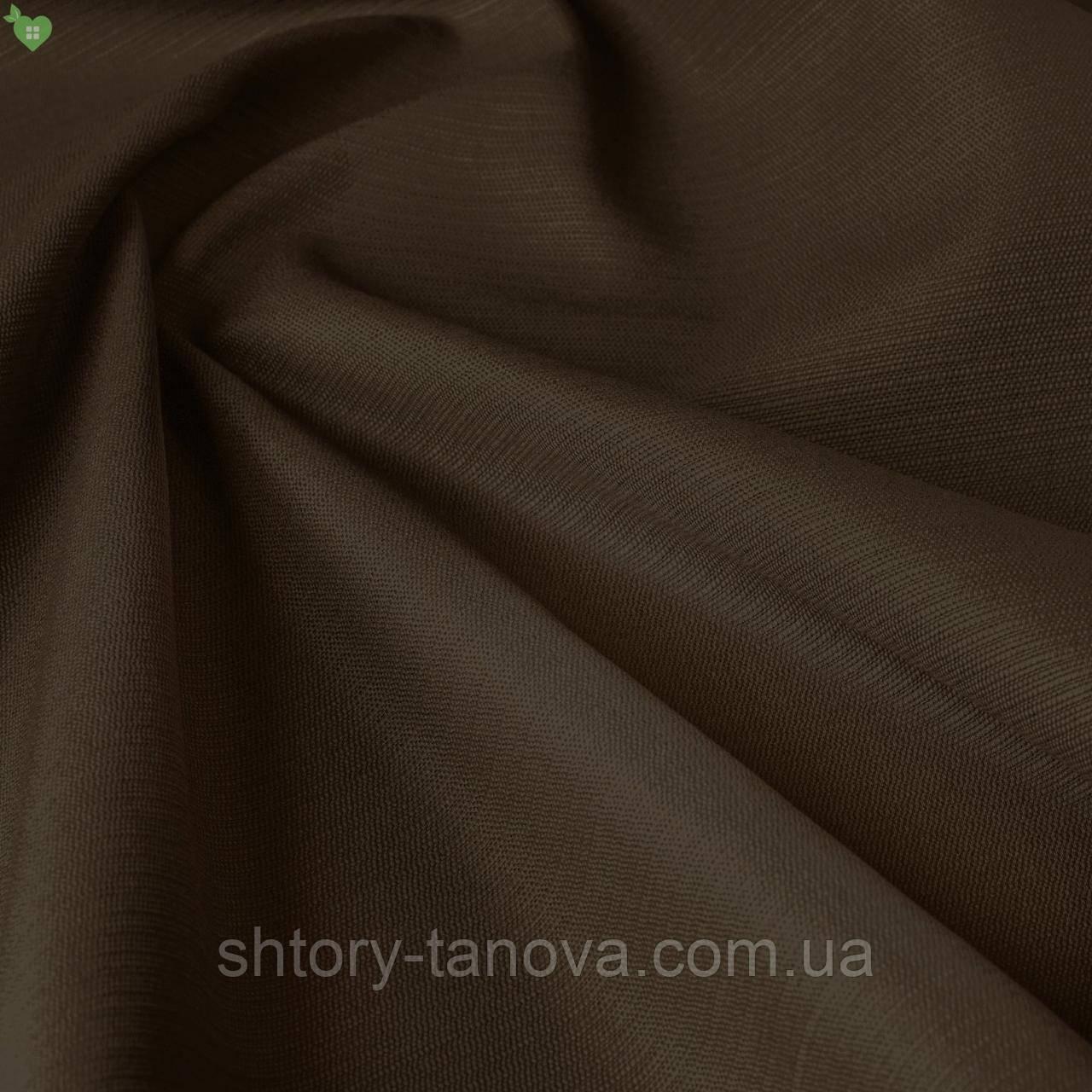 Уличная ткань фактурная коричневого цвета для чехла на уличную мебель